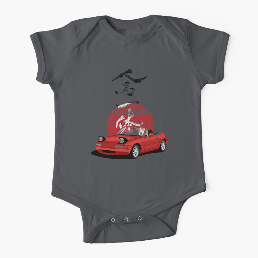 Rising jap Baby One-Piece