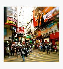 Mong Kok Photographic Print