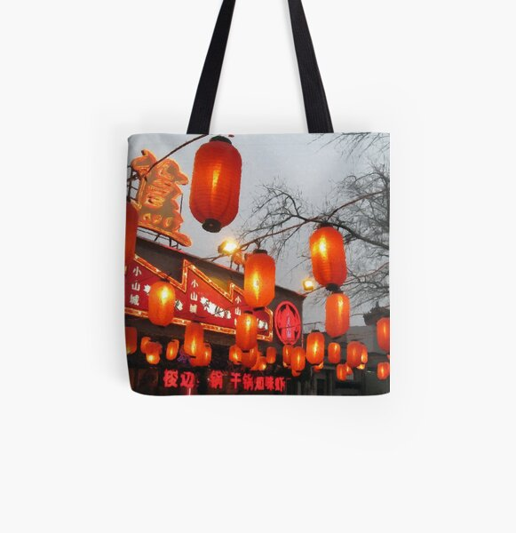 Lanterns Are Red (1) All Over Print Tote Bag