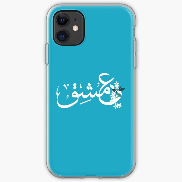 Damascus love iPhone Soft Case