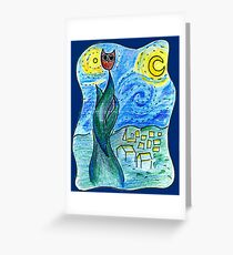 Starry Night Owl Greeting Card