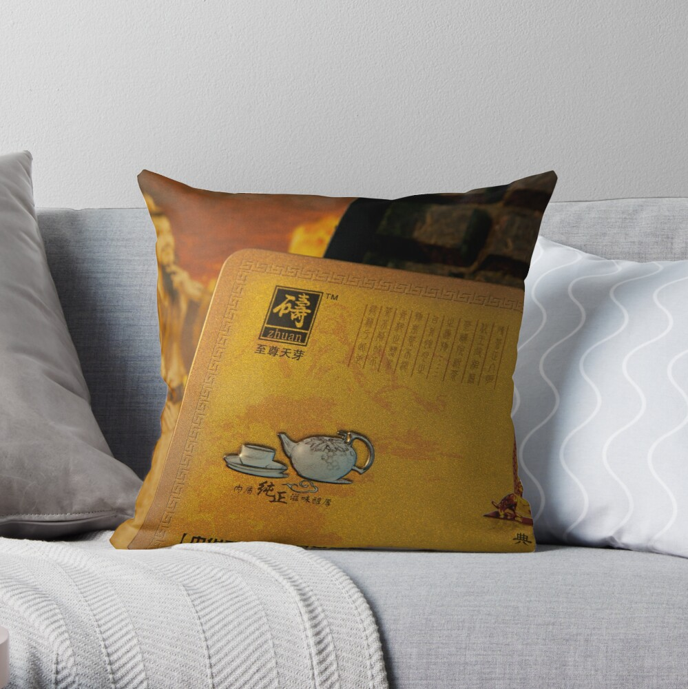 Dang Zhuang Qing Zhuan Tea (1) Throw Pillow