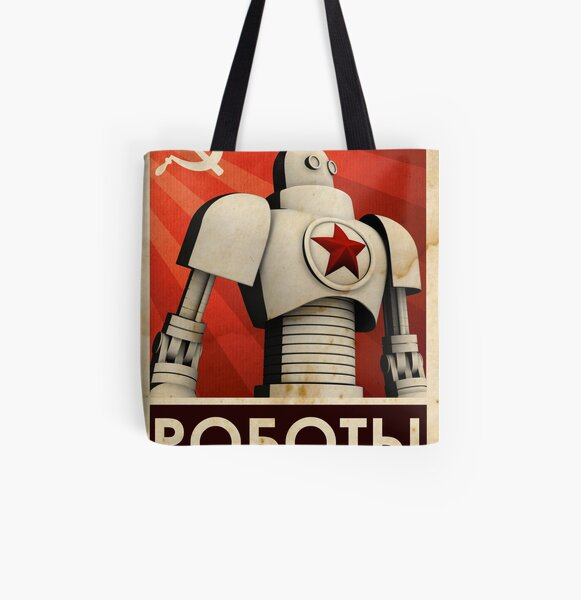 РОБОТЫ - Comrades of Steel All Over Print Tote Bag