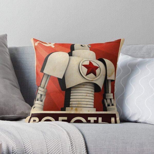 РОБОТЫ - Comrades of Steel Throw Pillow