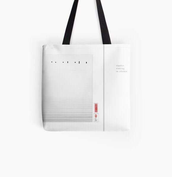 Mindfulness In Monochrome - Ripples All Over Print Tote Bag