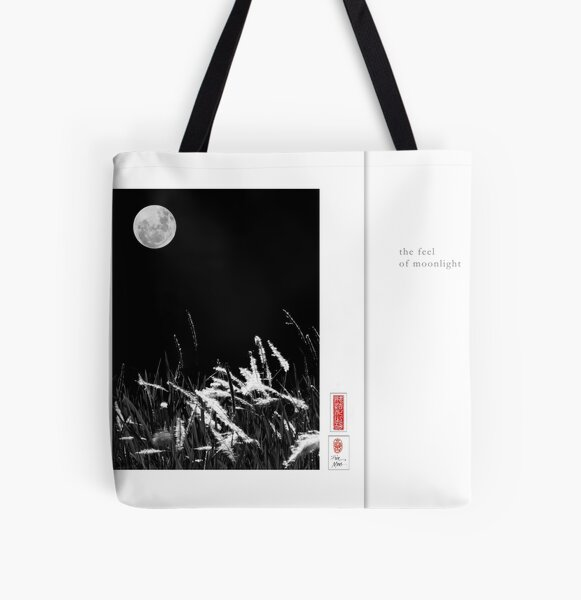 Mindfulness In Monochrome - Moonlight All Over Print Tote Bag