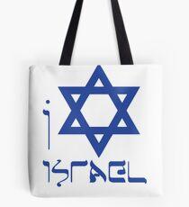 De TelaRedbubble I Love IsraelBolsas XlkZPOwiuT