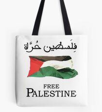 Free Palestine 2013 t shirts, stickers and cases Tote Bag