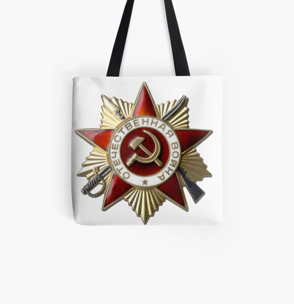 #Order of the #Patriotic #War #Орден Отечественной войны All Over Print Tote Bag