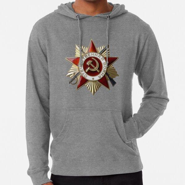 #Order of the #Patriotic #War #Орден Отечественной войны Lightweight Hoodie