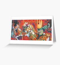 Rabbits at the Fairground Greeting Card