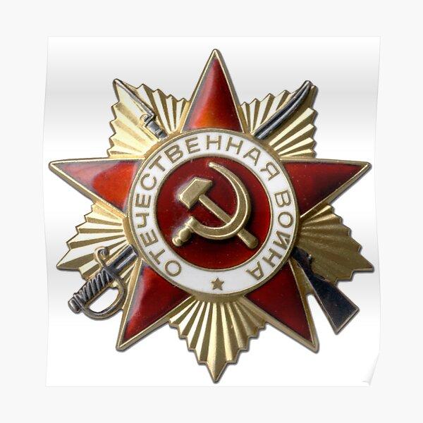 #Order of the #Patriotic #War #Орден Отечественной войны Poster