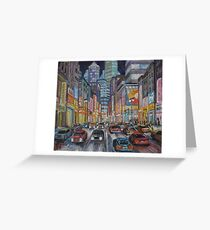 Cityscape 2010 Greeting Card