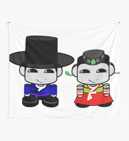 Appa & Umma Korean Geo'bot 1.0 Wall Tapestry