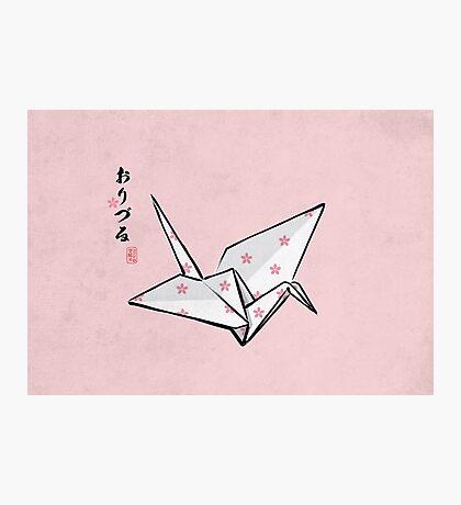 折鶴  Crane (Pink sakura) Photographic Print