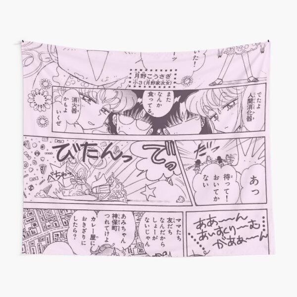 Usagi and Friends Manga Tapestry