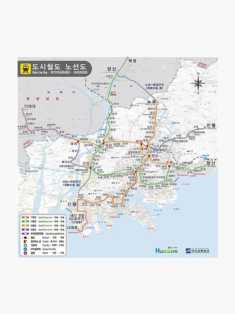 South Korea - Busan - Metro Map - Hangul - HD | Photographic Print on korea landmarks, korea home, korea leader, dongdaegu station, korea high school, korea new girl, iksan station, daejeon station, korea tumblr, korea bomb, hsr-350x, korea maps in english, korea beauty, korea from space, korea ktx schedule tickets, korea family reunions, korea nature, korea blue film, korea internet speed, korea animals, korea kim il-sung, korea places, korea shopping,