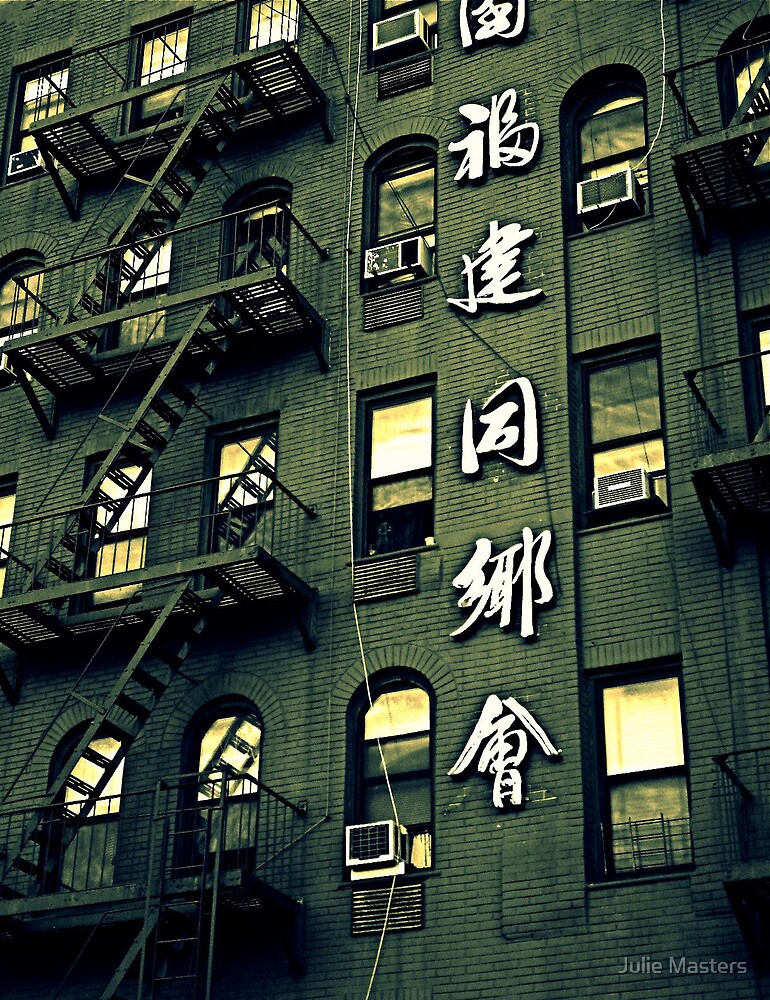 China Town by Julie Masters