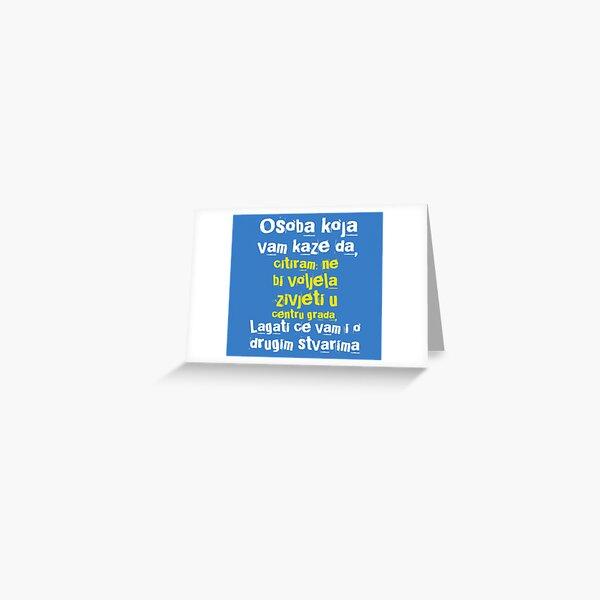 Mali rječnik gradskog žargona 1 Greeting Card