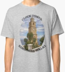 Halki Clock Tower Classic T-Shirt