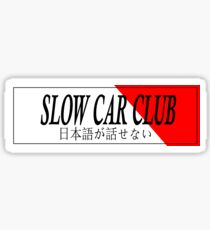 Car Slap - Langsamer Autoclub Sticker