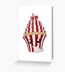 Cupcake Emoticon in Denkerpose Grußkarte
