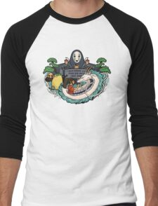 Spirit World T-Shirt