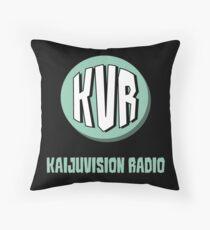 KVR Logo Floor Pillow