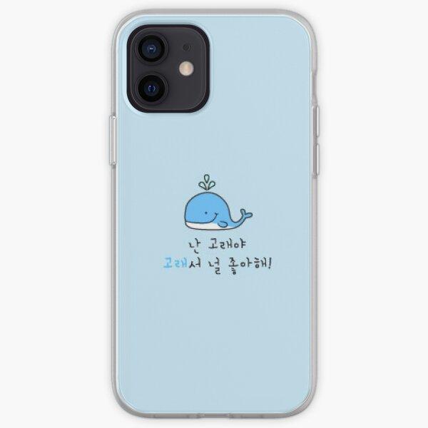 La caja del teléfono de Stray Kids Seungmin linda ballena azul Funda blanda para iPhone