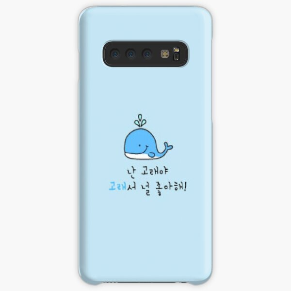 Stray Kids Seungmin's phone case cute blue whale  Samsung Galaxy Snap Case