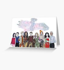 Firefly - Keep Flying Greeting Card