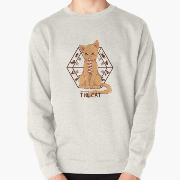 Kyo the cat Pullover Sweatshirt