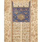 Persian Poetry Ancient Book Phone Case by Chakaame