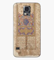Persian Poetry Ancient Book Phone Case Case/Skin for Samsung Galaxy