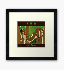 Earth Dancer Framed Print