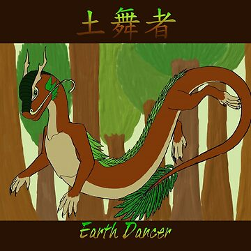 Earth Dancer by PokemasterShay