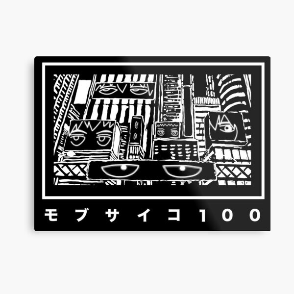 mobu city Metal Print