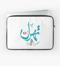Tehran Laptop Sleeve