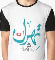 Tehran Graphic T-Shirt
