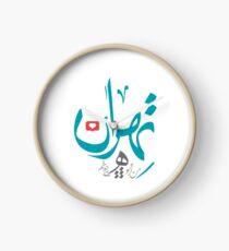 Tehran Clock