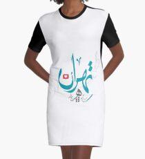 Tehran Graphic T-Shirt Dress