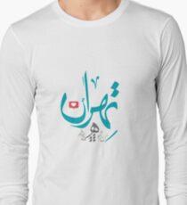 Tehran Long Sleeve T-Shirt