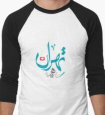 Tehran Baseball ¾ Sleeve T-Shirt