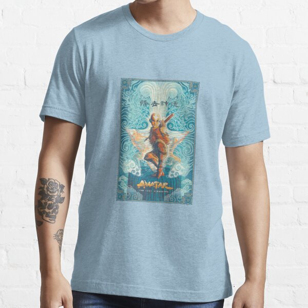 the last airbender Essential T-Shirt
