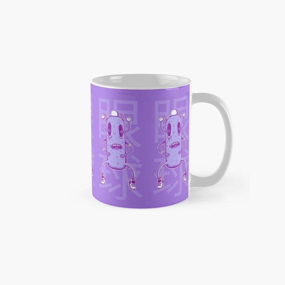 Copy of Purple People  Mug