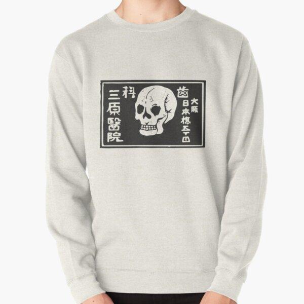 A Warning Of Death Pullover Sweatshirt