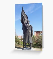 Soviet soldier strength statue - Memento Park, Budapest Greeting Card