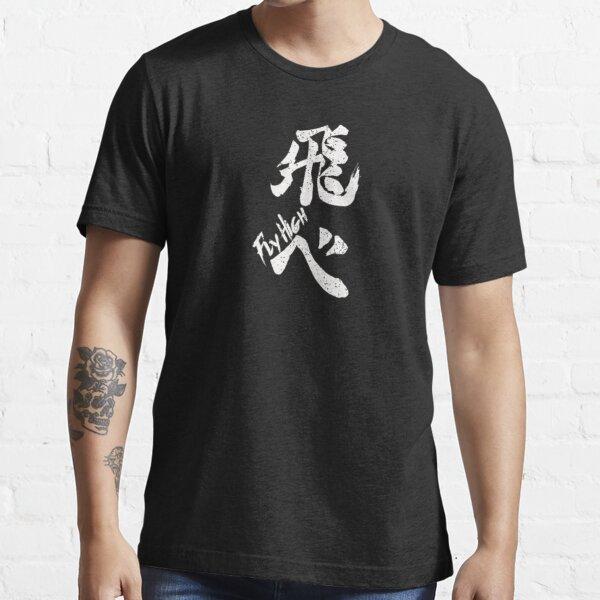 Fly high Haikyuu Essential T-Shirt