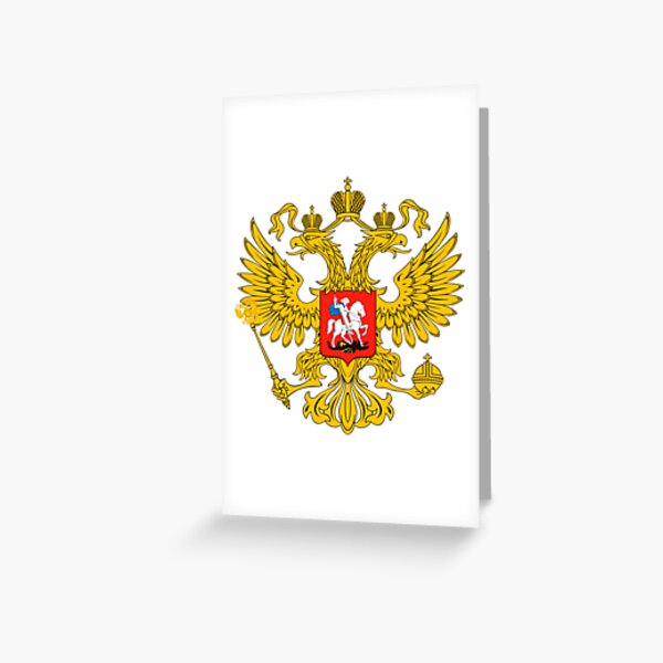 Coat of arms of Russia Russian Greeting Card