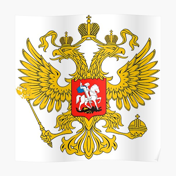 Coat of arms of Russia Russian Poster